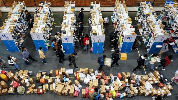 11do11: Singles' Day: Chinese consumers spend US$56 billion in 10 days during the world's largest shopping festival