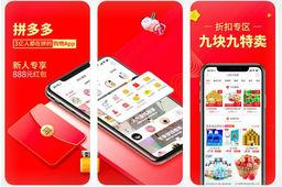 Singles Day: Chine : Pinduoduo dépasse Alibaba en nombre de clients actifs