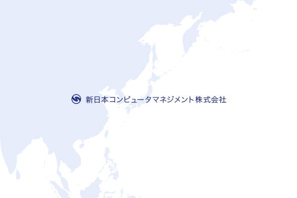 Singles Day: Home|新日本コンピュータマネジメント株式会社